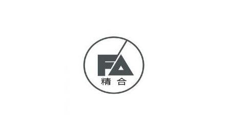 欧亿5合作客户:郎溪精合生物新材料有限公司